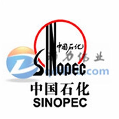 中國石化某煉油廠采購紅外測油儀案例
