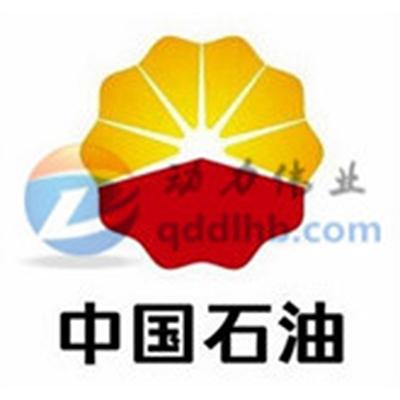 中國石油長慶油田采購煙氣分析儀案例