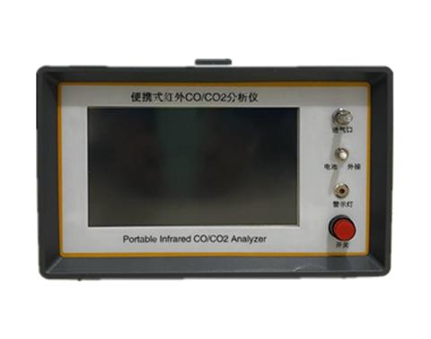 山東DL-3010/3011AE型便攜式紅外氣體分析儀  (測CO/CO2二合一)